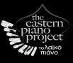 eastern piano logo